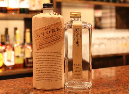 日本酒・冷酒・梅酒